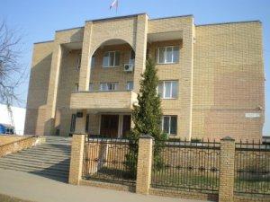 Домодедовский райнный суд